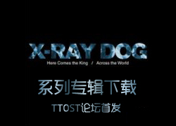 X-Ray Dog 