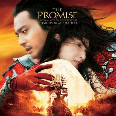The-Promise Soundtrack