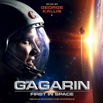 Gagarin-First-in-Space Soundtrack