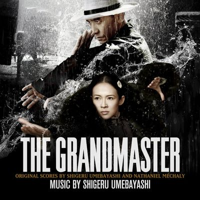 The-Grandmaster Soundtrack