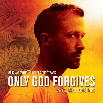 唯神能恕 Only God Forgives