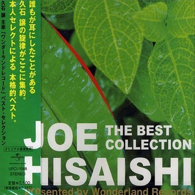 Joe Hisaishi The Best Collection