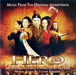 英雄 Hero (Music from the Motion Sountrack)