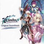 魔塔大陆3 AR TONELICO III ORIGINAL SOUNDTRACK | AR TONELICO III: HYMMNOS CONCERT BLUE SIDE & HYMMNOS CONCERT RED SIDE原声音乐百度网盘下载 ost原声大碟原声带Soundtrack