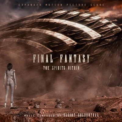 最终幻想 扩展版 FINAL FANTASY: THE SPIRITS WITHIN SOUNDTRACK (EXPANDED BY ELLIOT GOLDENTHAL)电影原声音乐百度网盘下载 ost原声大碟原声带Soundtrack