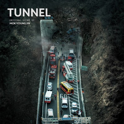 tunnel-soundtrack-by-mok-young-jin